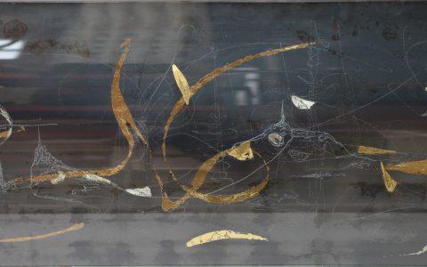 Trans-Calligraphes - 180X40cm - 5000€